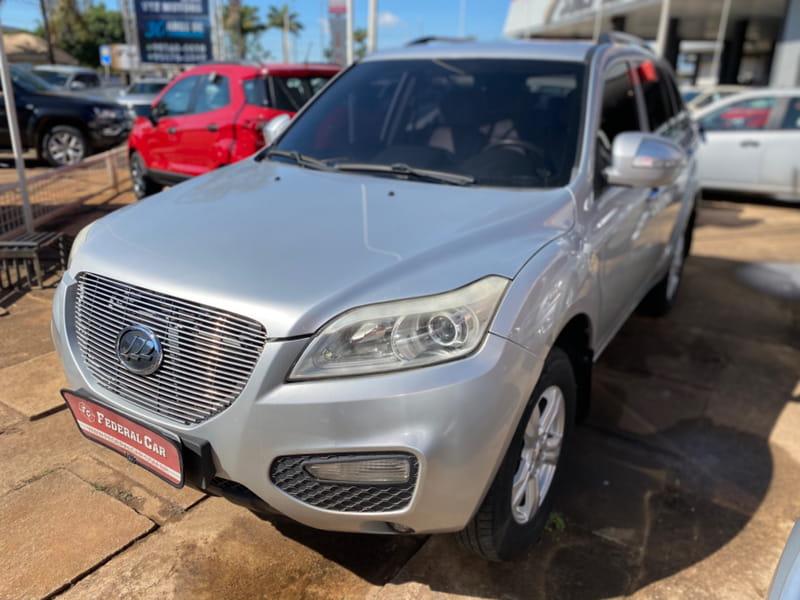 LIFAN X60 1.8L VIP