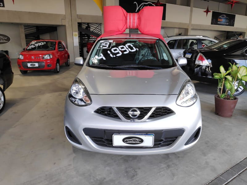 NISSAN MARCH 10S